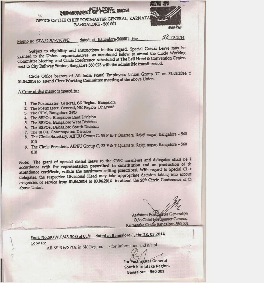 karnataka sixth pay commission report download