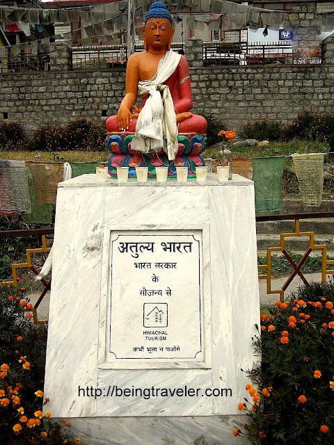 Atulya Bharat