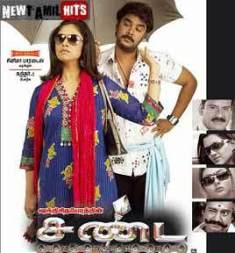 Watch Sandai (2008) Tamil Movie Online