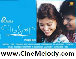 Click Here to Download Marina Tamil (2012) MP3 Songs Free Download