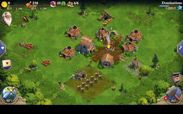 文明爭戰 Apk