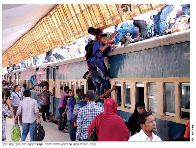 People Risk their lived travelling on Overcrowded Trains In every Eid