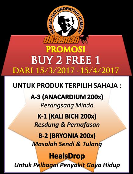 PROMOSI MARCH - APRIL 2017