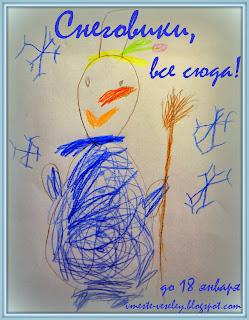http://vmeste-veseley.blogspot.ru/2013/12/snowmen-gallery.html