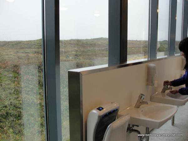 ladies' room at Thingvellir National Park in Iceland