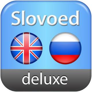 Download_Англо_Русский_Slovoed_Deluxe