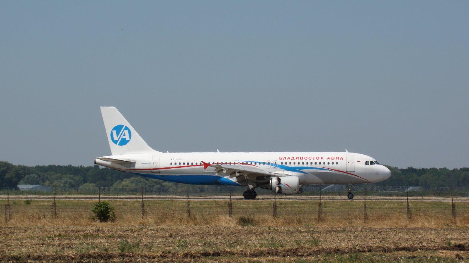 Якутия авиакомпания официальный сайт 11 фотография