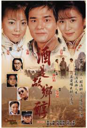 Hng ng Gi Ni Vietsub -  Country Spirit Vietsub (2002)-(42/42)