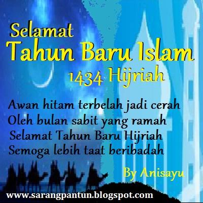 ... CINTA: Pantun Ucapan Selamat Menyambut Tahun Baru Islam 1434 Hijriah