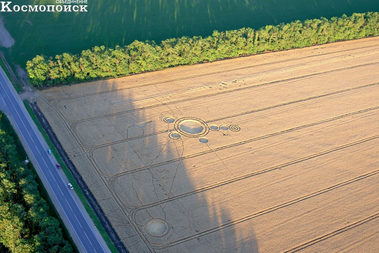 Crop circle 2013