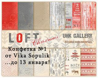 http://vika-marena.blogspot.ru/2015/12/uhk-gallery.html