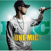 童子-T『ONE MIC』