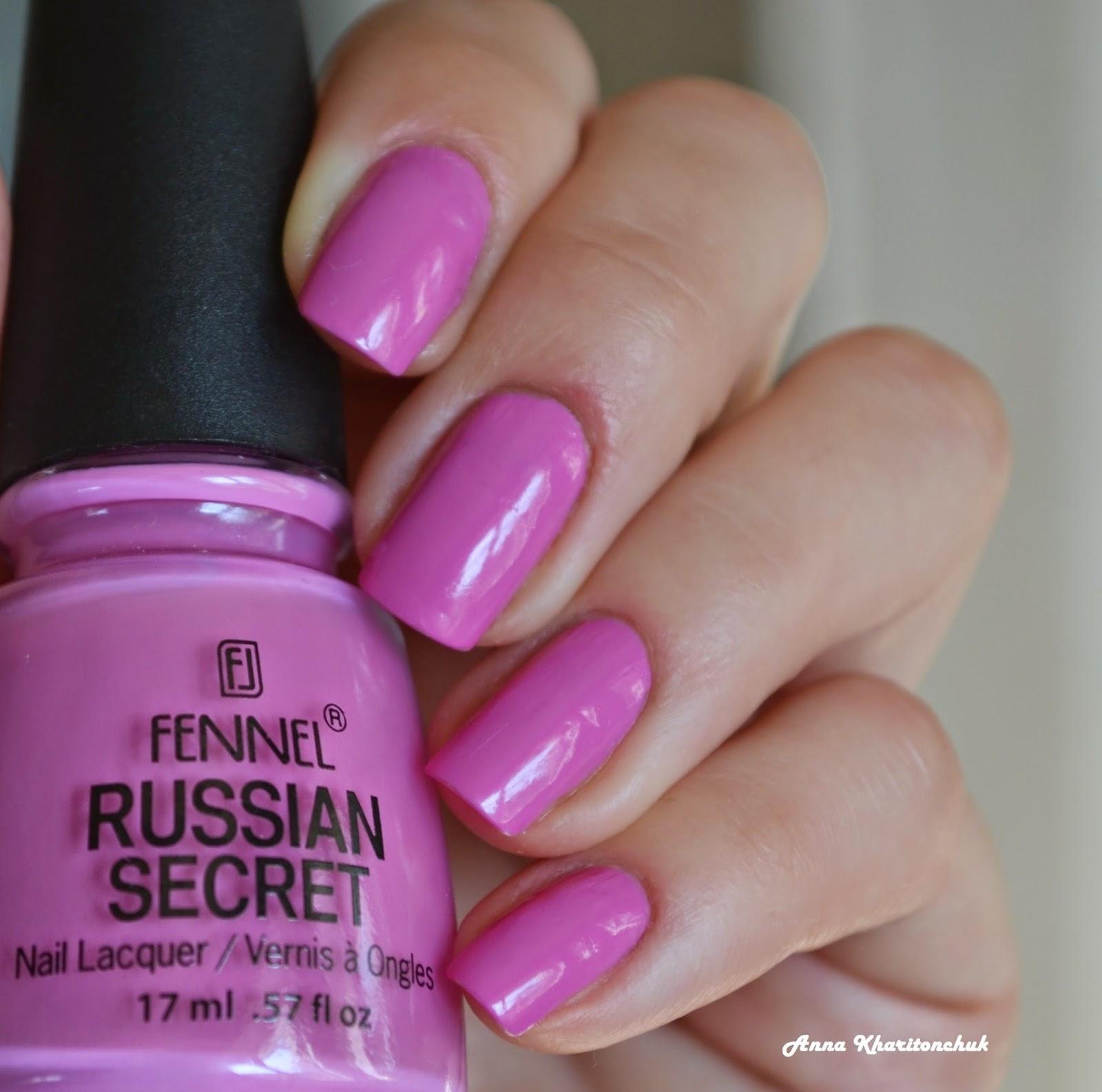 Fennel Russian Secret # 23