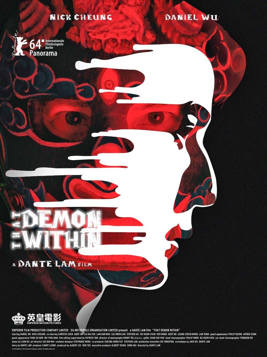 電影白話文: 影評【魔警 That Demon Within】- 失控的執著