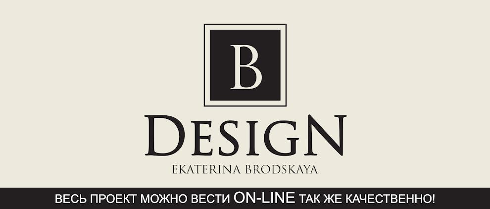 ! Ekaterina Brodskaya Design