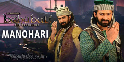 Manohari - Bahubali