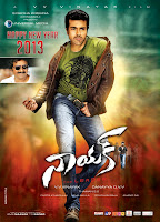 nayak new year wallpapers