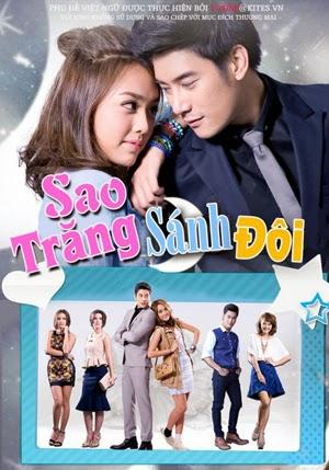 Dao Kiang Duen 2014 poster