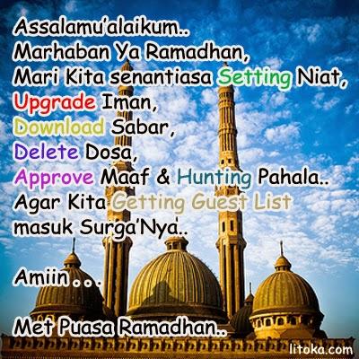 Kumpulan Gambar Dp BBM Bergerak Gif Puasa Ramadhan 1436 H Terbaru 2015