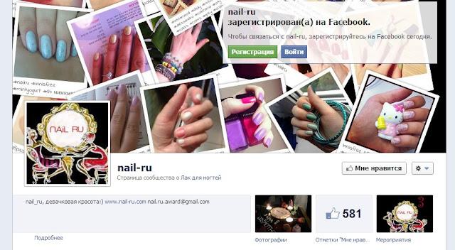 nail_ru