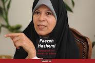 بنظر می رسد که صادق لاریجانی یک دور هم متن قانون اساسی را نخوانده است