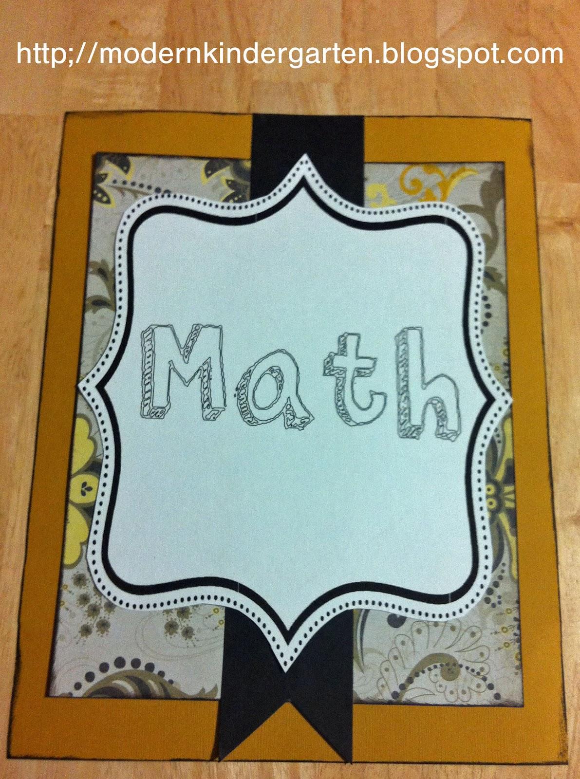 Modern Kindergarten: Organization: Binder Covers
