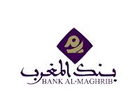 بنك المغرب مباراة توظيف 04 محللين ماليين. الترشيح قبل 18 غشت 2015