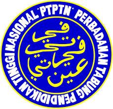 Tips Malaya Tips Cara Semak Pinjaman Ptptn Online Sms 2013