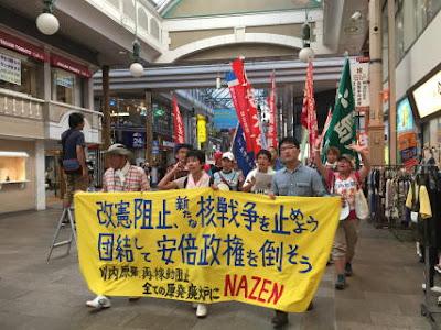 http://www.doro-chiba.org/nikkan_dc/n2015_07_12/n7964.htm
