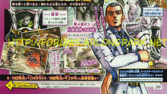 Kosaku Kawajiri, Funny Valentine, Jojo's Bizarre Adventure : All-Star Battle, Actu Jeux Video, Jeux Vidéo, Playstation 3, CyberConnect2, Namco Bandai,