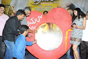 Premalo ABC Movie Audio Release Function-thumbnail-15