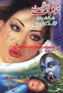 Khaufnak Digest December 2012