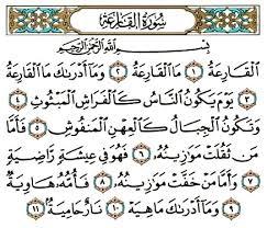 Tafsir Surat Al Qoriah Ayat 1 11 Tafsir Jalalayn