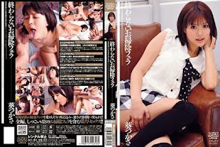 Download Video Hot Tsukasa Aoi