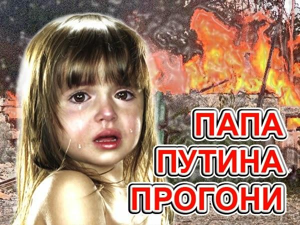 россии ну: