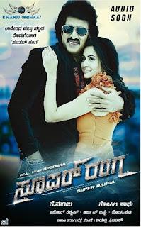 Super Ranga (2014) Hindi Dubbed HDRip | 720p | 480p