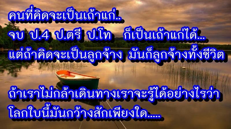 http://4.bp.blogspot.com/-gseIzWqheUo/UF-pdOuuspI/AAAAAAAACKY/cuSVqx7JyZ4/s1600/538463_117216175093011_1715645316_n_resize.jpg