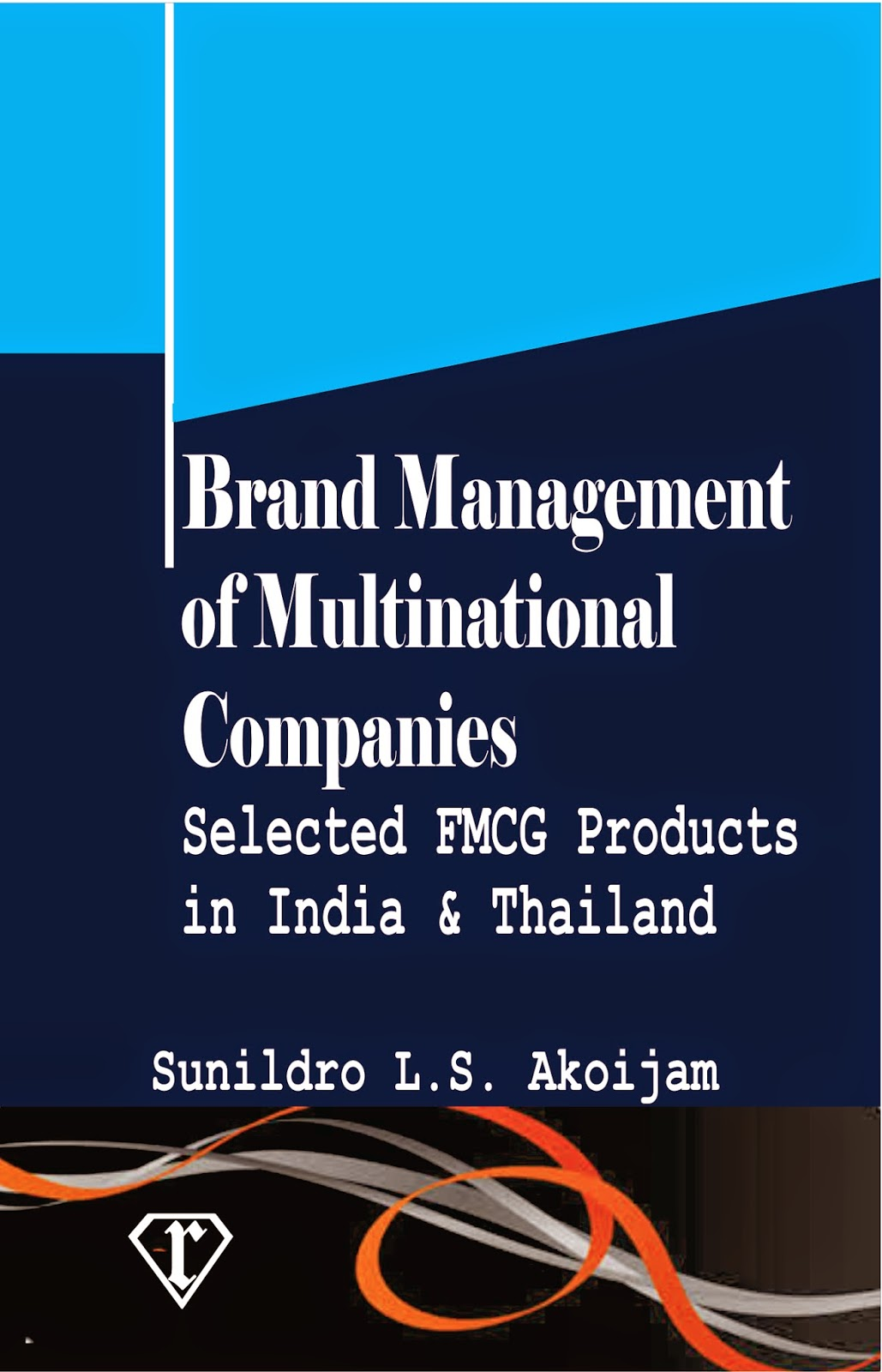 essay on multinational companies