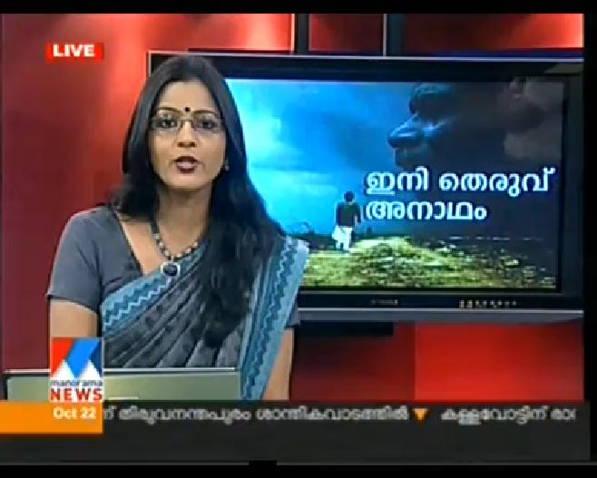 "658 x 527 jpeg 45kB, Search Results for ""W Manoramatv Com ..."