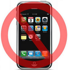 запрет в Сирии iphone