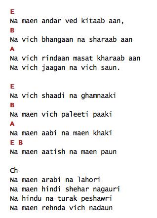 Rabbi shergill bulla lyrics