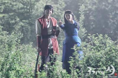 Gu Family Book, korean drama, K drama, Suzy, lee seung-gi
