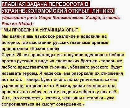 """Группа """"Приват"""" и ГПУ проиграли Ахметову суд по приватизации """"Днепрэнерго"""" - Цензор.НЕТ 3654"""