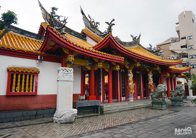 Entrée du Temple Confucius, Nagasaki