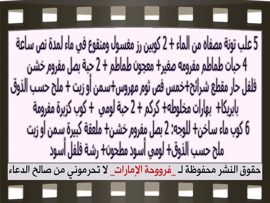 http://4.bp.blogspot.com/-gtWMcFoBk-4/Vp92b3kMW5I/AAAAAAAAbIs/yXjNxJorGRQ/s1600/3.jpg
