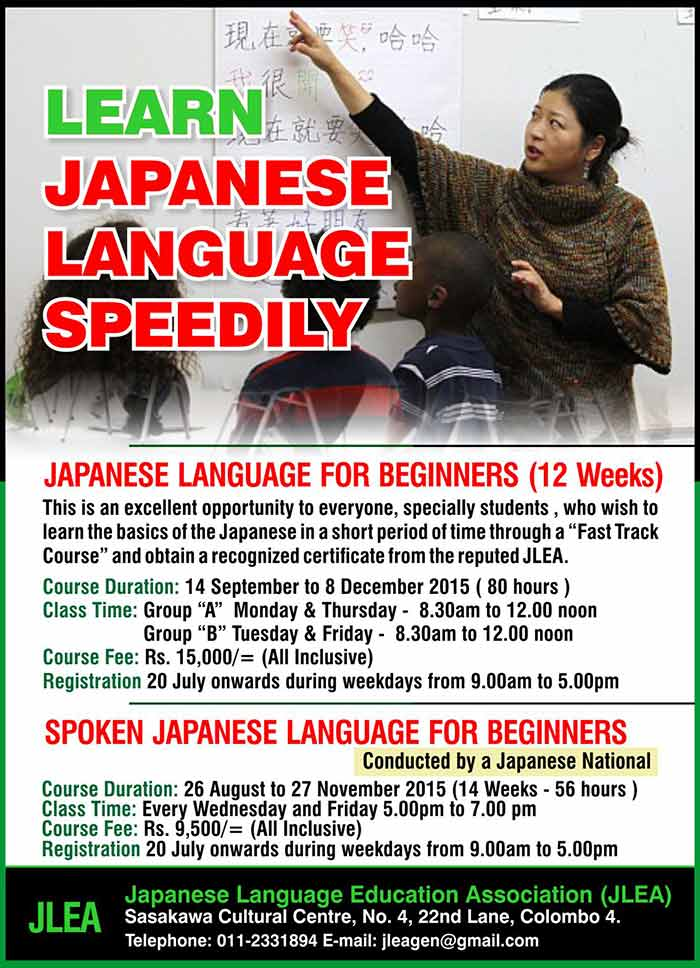 """This is an excellent opportunity to everyone, specially students , who wish to learn the basics of the Japanese in a short period of time through a """"Fast Track Course"""" and obtain a recognized certificate from the reputed JLEA."""