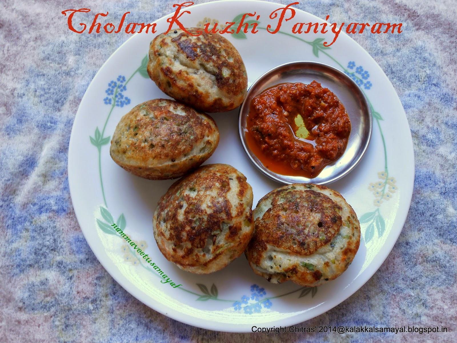 Cholam ( Jowar ) Kuzhi Paniyaram [ Sorghum Kuzhi Paniyaram]