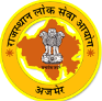 www.rpsconline.rajasthan.gov.in  RPSC Lecturer / Teachers Recruitment 2013  School Education Grade-I&II 10639 Jobs   Apply Online @ www.rpsconline.rajasthan.gov.in