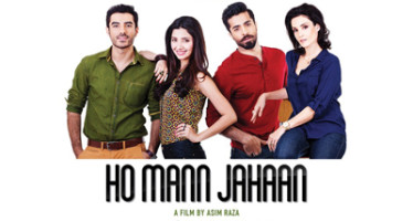 Watch Ho Mann Jahaan Full Movie