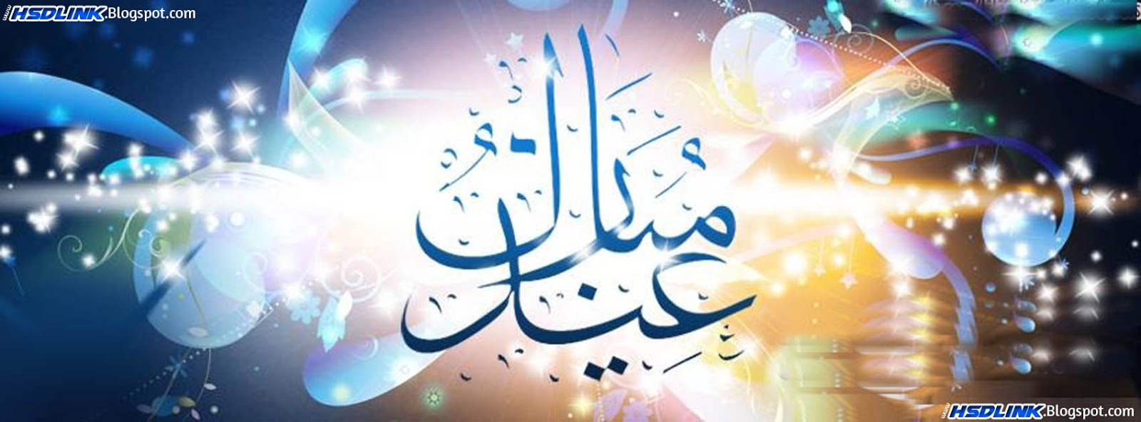 Top Facebook Cover 2016 Ied Wallpaper - Eid_Mubarak_7_timeline_cover_photo_for_fb  Gallery_435523 .jpg